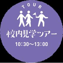 tour_icon
