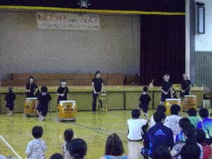 新泉小和太鼓クラブ