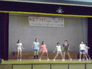 和泉小ダンスクラブ