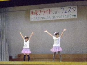 有志ダンス
