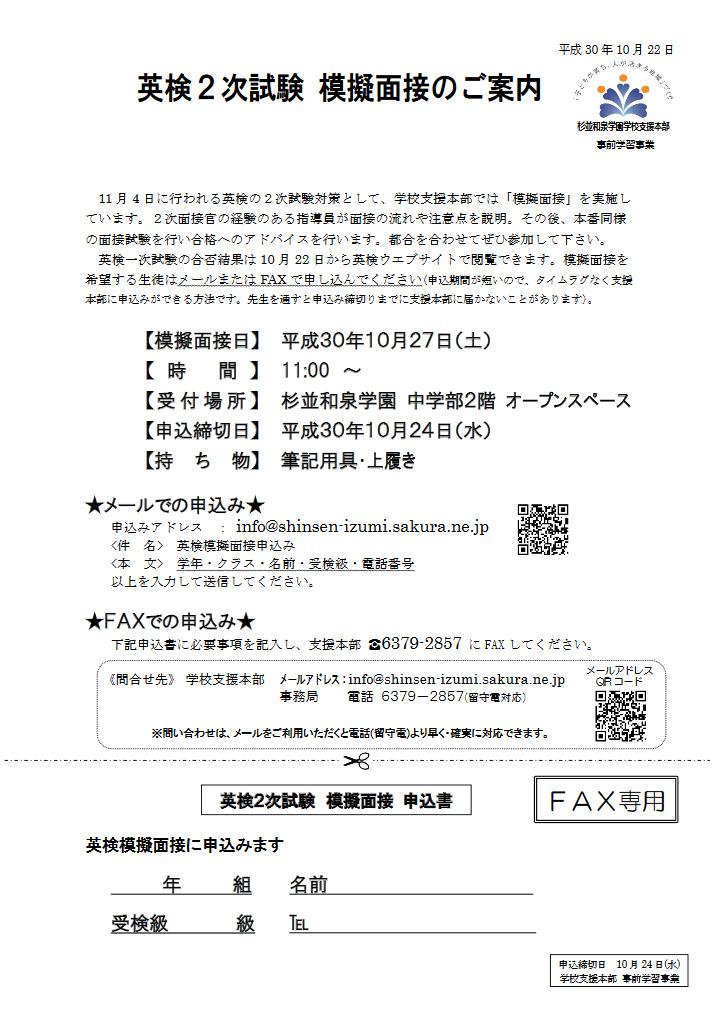 英 検 二 級 二 次 試験 英検二次試験のポイントと対策【3級・準2級・2級】|英ナビ!